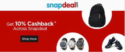 b93f696c7 Snapdeal CashBack Offers 2019  Get 10% Extra on Debit Credit Cards