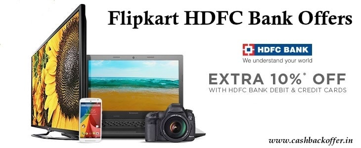 Flipkart HDFC Bank Offers