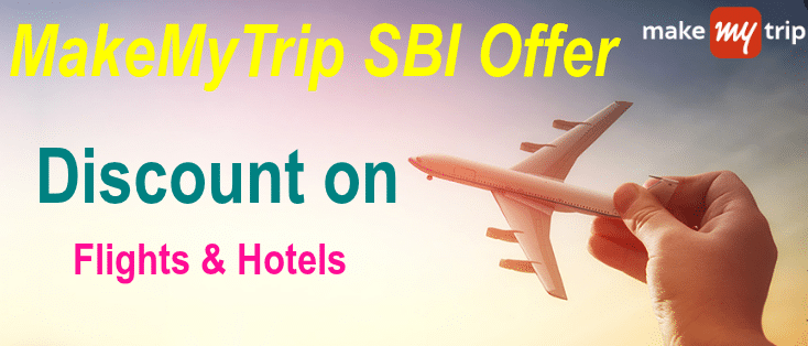 make my trip discount coupon for hdfc credit card