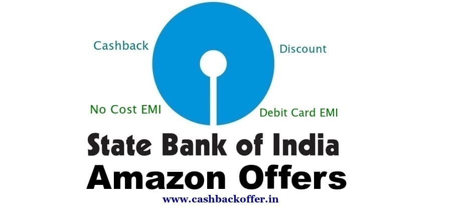 SBI Amazon Offers