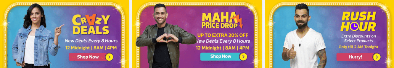 Flipkart Big Billion Days Deals 2020