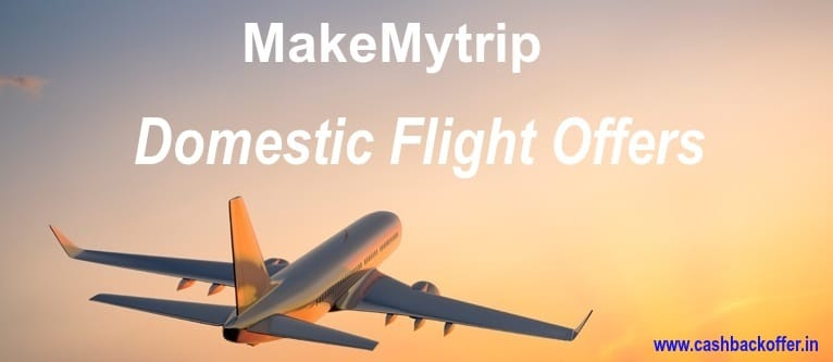 MakeMyTrip Domestic Flight Coupons