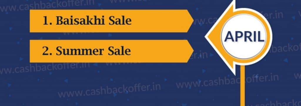 Flipkart April 2021 Sales