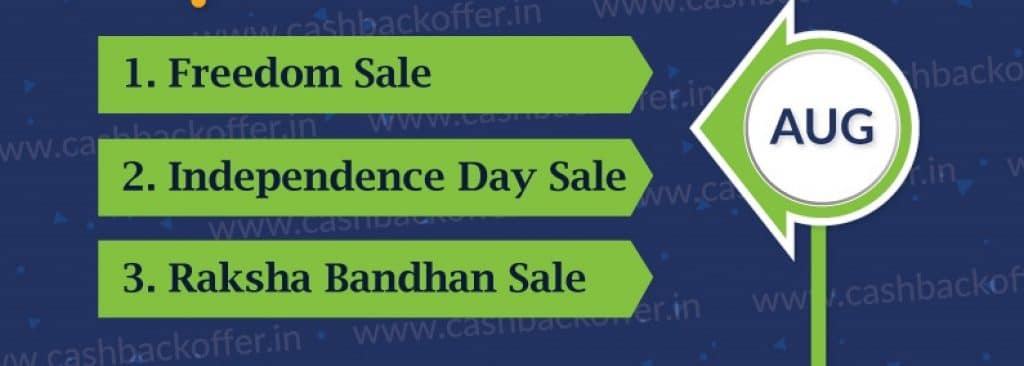 Flipkart Upcoming Sale September 2019: Dates & Upto 90% OFF