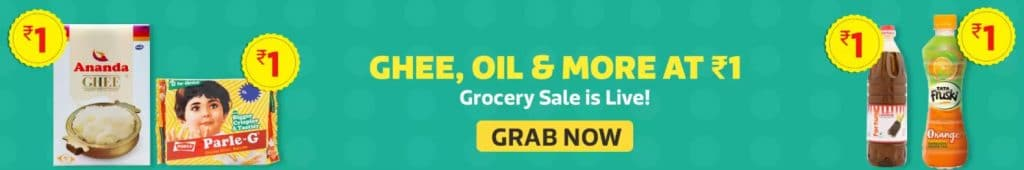 Flipkart Grocery Offers