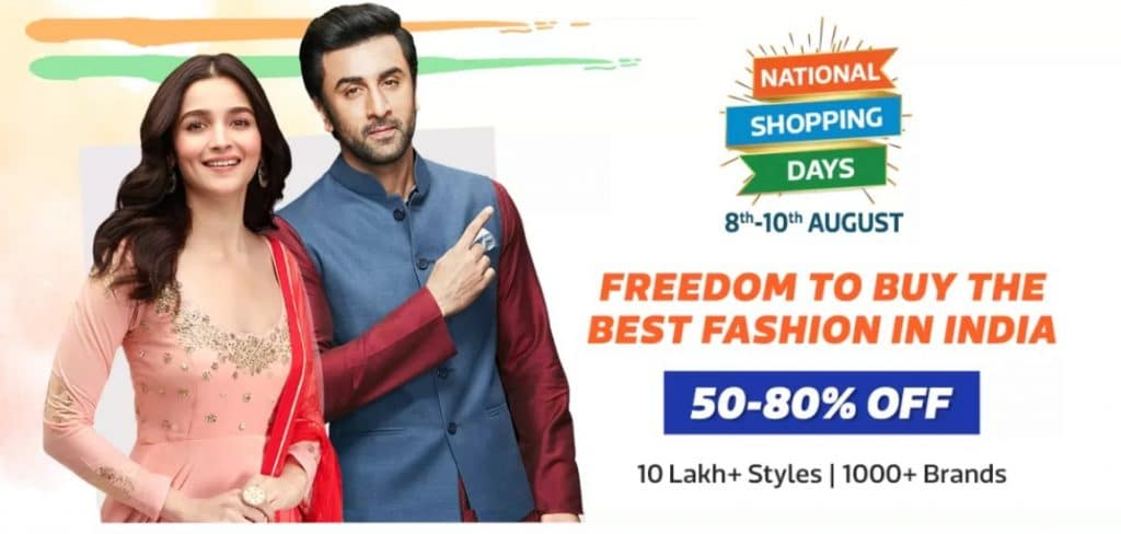 Independence Day Offers on Clothing