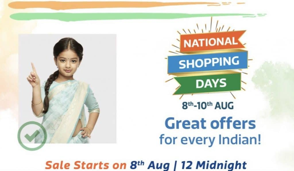 Flipkart Independence Day Sale