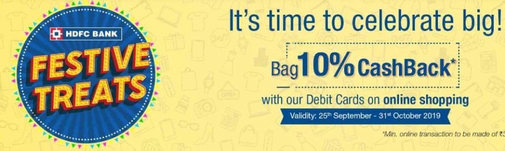 Amazon HDFC bank debit card offer