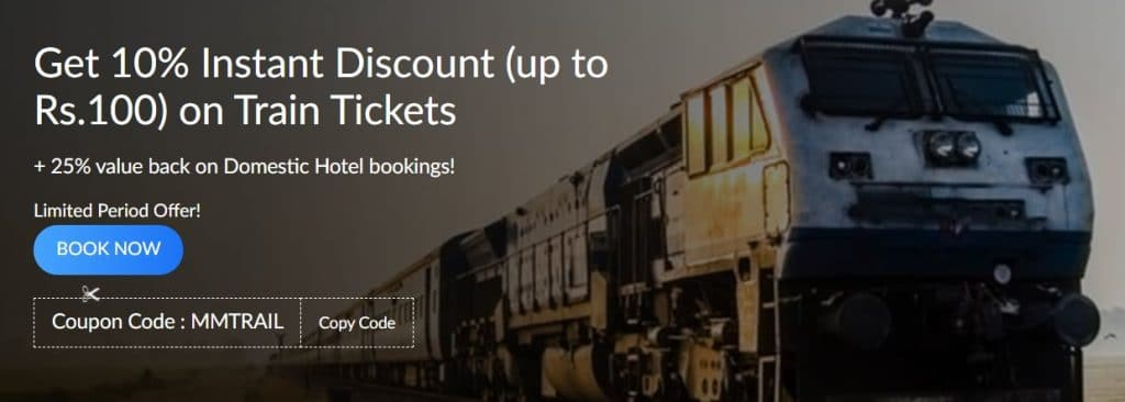 MMT Train ticket booking discount offer