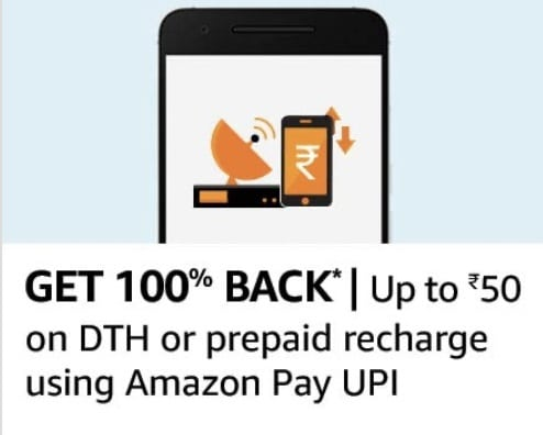 Amazon Pay UPI recharge offer