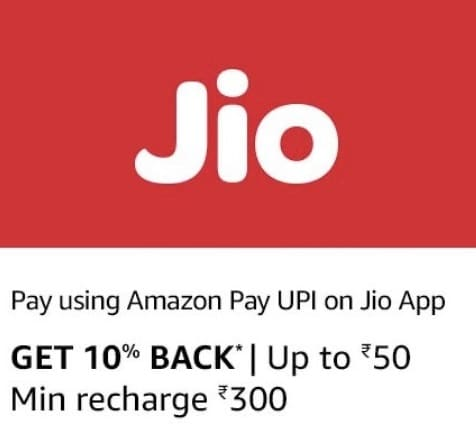 Amazon Pay UPI JIo APP Offer