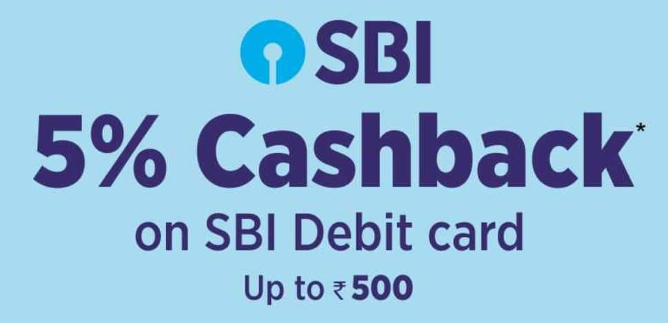 Jiomart SBI Offer