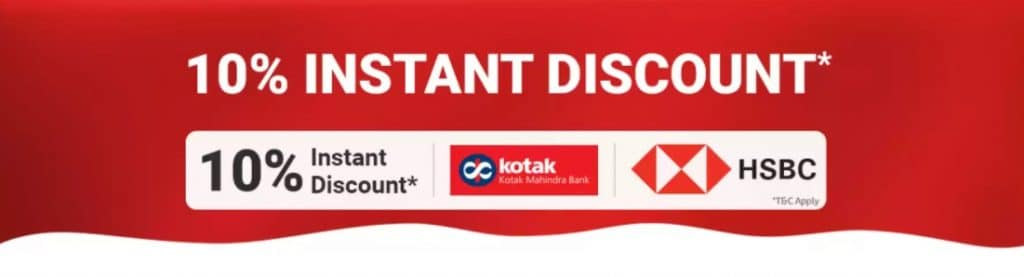 Flipkart HSBC bank offer