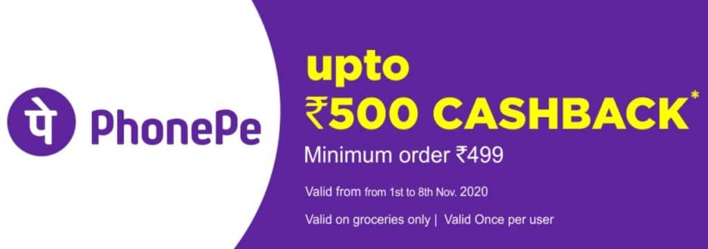Jiomart phonepe offer