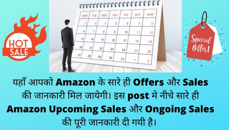 Details of Amazon Upcoming Sale dates and offers